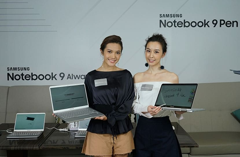 samsung announced the new 13 and 15 notebook 9 pen 2-in-1 pc