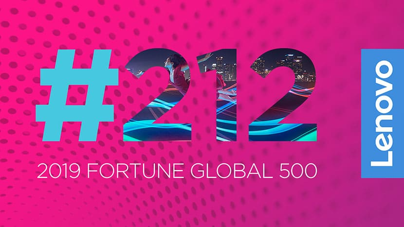 lenovo secures 212th position in fortune global 500 list this year