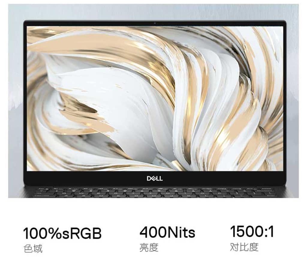 dell xps 13 9305 (3)