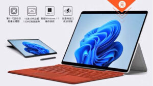 microsoft surface pro 8 comes with 120Hz display